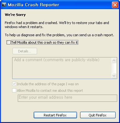 Mozilla Carsh Report - 파이어폭스 크래쉬(Crash) 오류 대응 방법