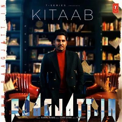 Kitaab by Kamal Khan lyrics