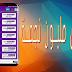 تحميل : تطبيق FREE -TV LIVE TV تطبيق جديد لمشاهدة القنوات العربية المشفرة 2020