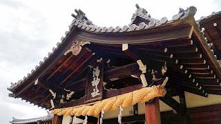 人文研究見聞録:湯神社・出雲崗神社 [愛媛県]