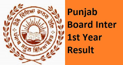 Punjab Board Inter 1st Year Result 2017
