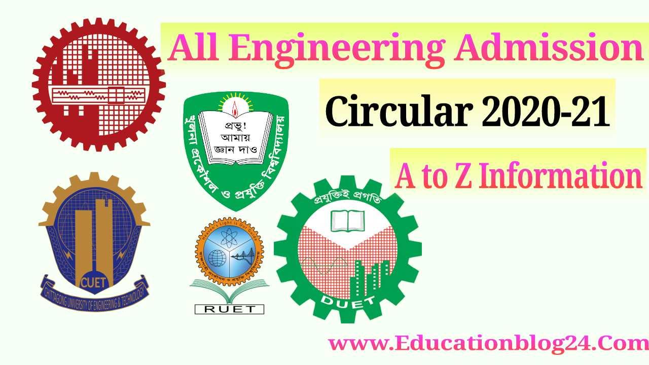BD All Engineering University Admission Circular 2020-21 All Information   ইঞ্জিনিয়ারিং ভর্তি বিজ্ঞপ্তি ২০২০-২০২১