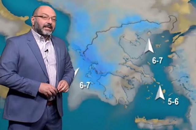 Αρναούτογλου: Που θα βρέξει το Σαββατοκύριακο - Βελτίωση από την Τρίτη (βίντεο)