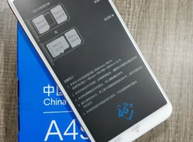 Official Firmware China Mobile A4S M760