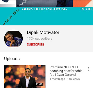 top 10 Assamese Youtubers | Best Assamese Youtube channel