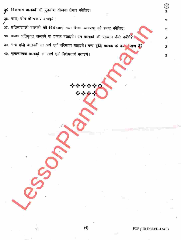 D el ed 3rd Semester Previous Year Question Paper 2019