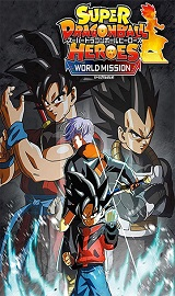 12c61a5089ccd024a8a5b1407a2f2548 - Super Dragon Ball Heroes World Mission + 3 DLCs + Multiplayer