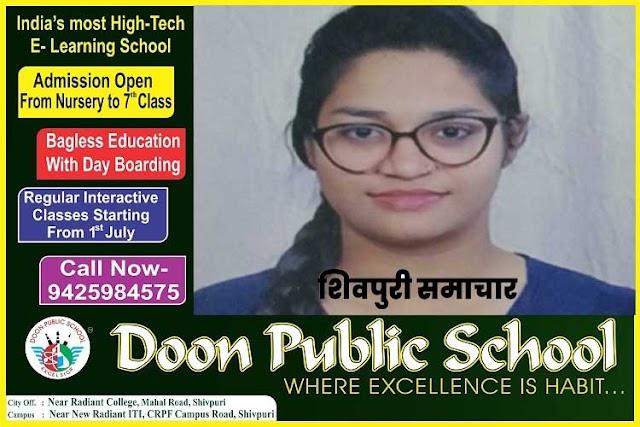 शिवानी राठौर बनी पिछड़ा वर्ग महिला कांग्रेस की जिलाध्यक्ष / SHIVPURI NEWS