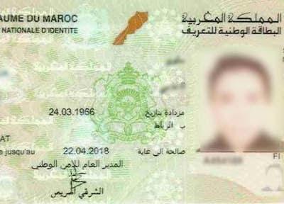 الحصول على شهادة السكنى المسلمة من طرف دوائر الشرطة لإنجاز ...