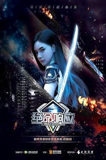 Tuyệt Mệnh Hưởng Ứng - Jue Ming Xiang Ying (2019)