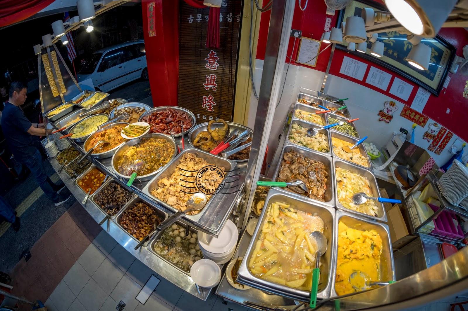 Teochew Porridge @ 社尾古早味清香粥, Kedai Makanan Xia Boey Kochabi Restaurant