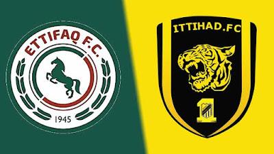 مشاهدة مباراة الإتحاد والإتفاق 30-1-2021 بث مباشر في الدوري السعودي