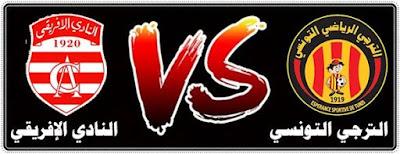مباراة الترجي التونسي والنادي الإفريقي كورة اكسترا مباشر 31-1-2021 والقنوات الناقلة ضمن  الرابطة التونسية لكرة القدم