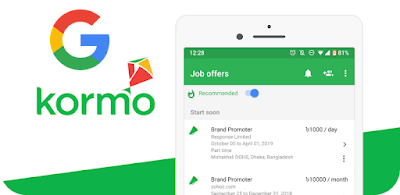 Kormo - Build a CV, find jobs & grow your career