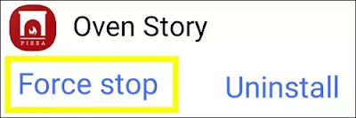 How to Fix Oven Story Application Black Screen Problem Android & iOS