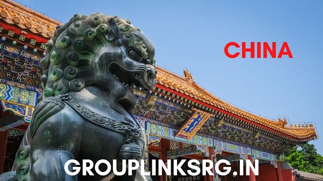 China Whatsapp group links