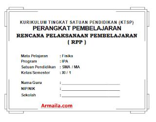 Download RPP KTSP Fisika Kelas XI SMA