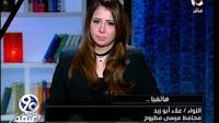 برنامج 90 دقيقه حلقة الثلاثاء 11-4-2017