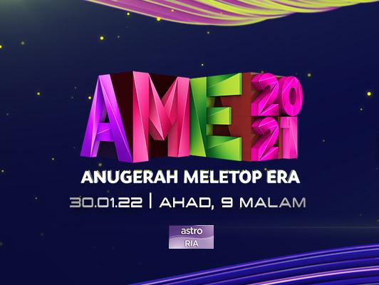 AME 2021