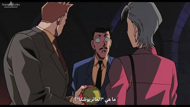 فيلم انمى Conan كونان الثالث BluRay مترجم أونلاين كامل تحميل و مشاهدة
