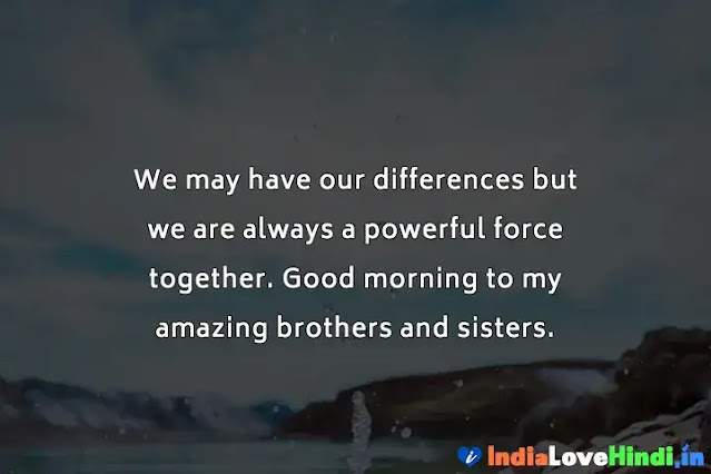 good morning quotes for sister