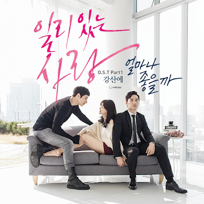 Review, Sinopsis, Drama Korea, Korean Drama, Cinta, First Love, Cinta Sejati, Drama Valid Love, Pelakon, Uhm Tae Woong, Lee Si Young, Lee Soo Hyuk, Choi Yeo Jin