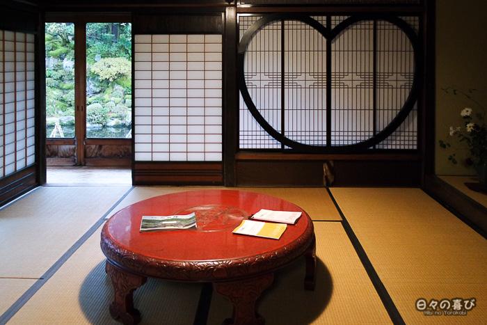 Décoration intérieure, maison Ishitani, Chizu, Tottori