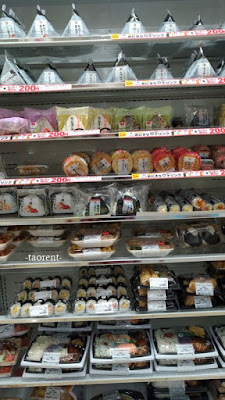 konbini food bento onigiri