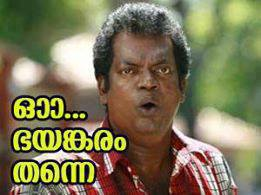 Malayalam Funny Facebook Photo Comments August 2013