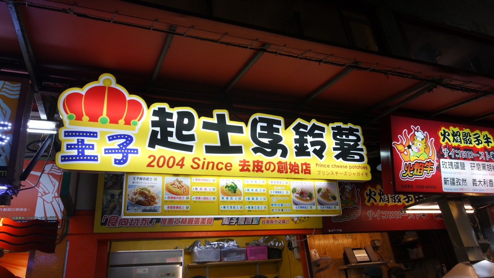 taiwan food places Reserve a table for the best dining in kaohsiung, taiwan on tripadvisor: see 30,331 reviews of 3,640 kaohsiung restaurants and search by cuisine, price, location, and more.