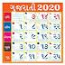Gujarati New Calendar 2020