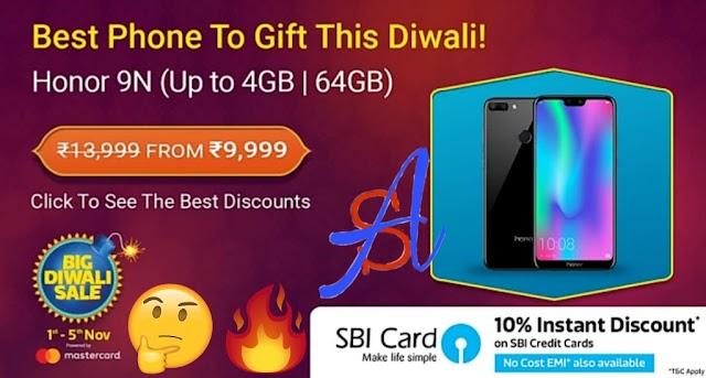 Flipcart Big Diwali Sale 1 से 5 नवंबर तक,75% तक छूट।