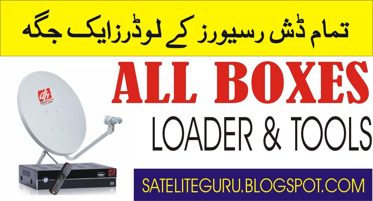 All Satelite DIsh Receiver Loader Tools - Sat Guru