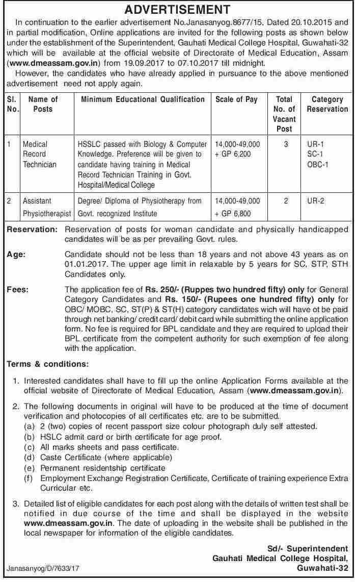 Gauhati Medical College Recruitment 2017 Medical Record