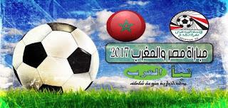 مباراة مصر و المغرب في دور نصف النهائي كأس الامم الافريقية 2017