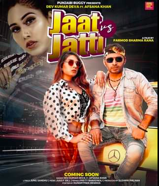 The songs Jaat Vs Jatti of AFSANA KHAN and DEV KUMAR DEVA created a buzz as soon as released.