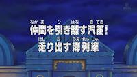 One Piece Episode 252