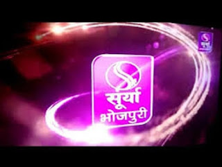 Surya Bhojpuri Channel satellite frequency