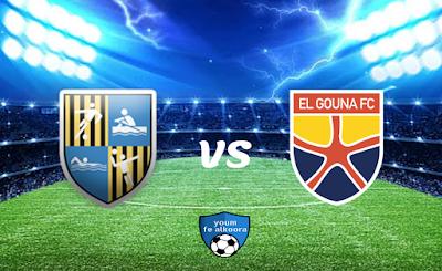 مشاهدة مباراة الجونة والمقاولون العرب بث مباشر اليوم 10-2-2021 في الدوري المصري.