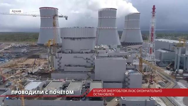 Энергоблок N2 Ленинградской АЭС остановлен после 45 лет работы