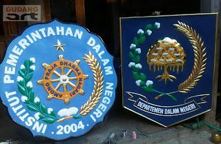 logo+IPDN+dan+Kementerian+dalam+negeri