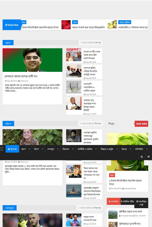 Voice24.in.net