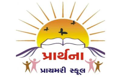 Prathna School Website Devlopment