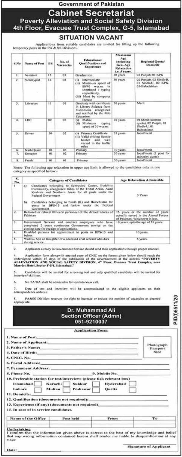 Cabinet Secretariat Poverty Alleviation And Social Safety Division Jobs 2021 for Assistant, Steno Typist, Librarian, Lower Division Clerk, LDC, Driver & more