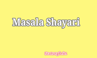 Masala Shayari in Hindi