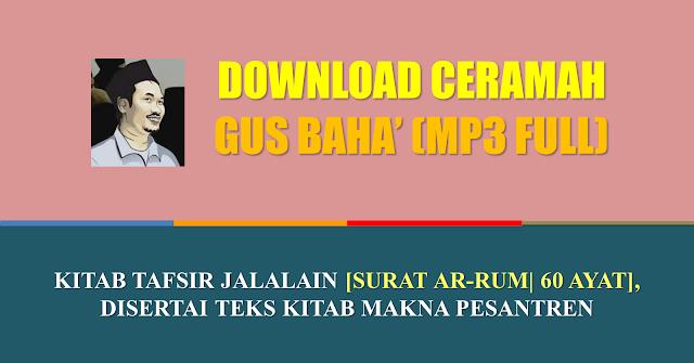 surat arrum tafsir jalalain gus baha mp3 download terbaru