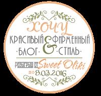 http://sweetolika.blogspot.com/2016/02/blog-post_7.html