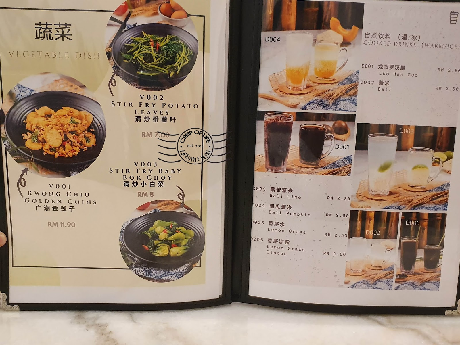 KL Style Hokkien Mee @ Kwong Chiu Restaurant 广潮, Jalan Siam Penang