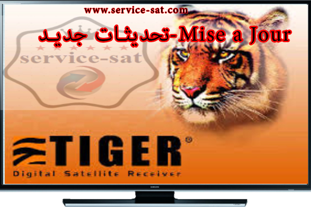 تحديث لجهاز TIGER T800 HYPER بتاريخ 26-03-2020