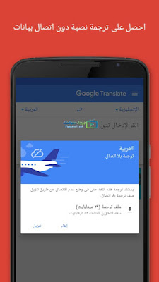 قوقل ترجمة